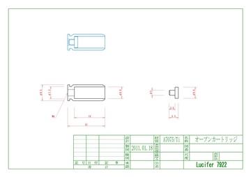 オープンカートリッジ.jpg