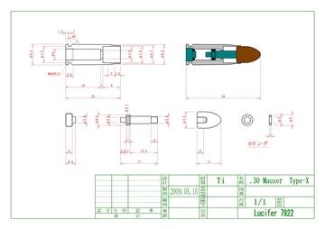 .30モーゼル弾・Type-X.jpg