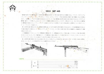 IMG_20200131_0002.jpg