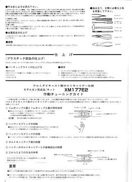 IMG_20200423_0003.jpg