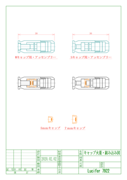 Tiキャップ火薬組み込み図.png