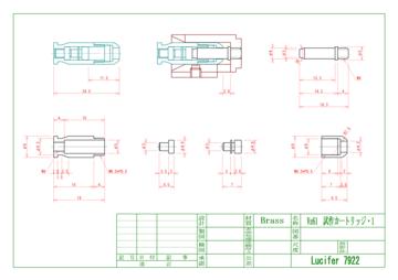 Vz61・試作カートリッジ・1-1.png