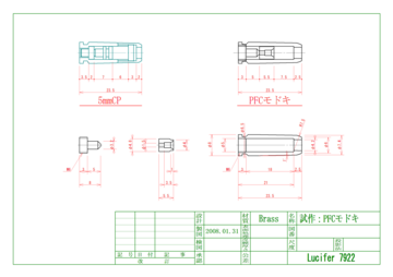 Vz61・試作カートリッジ・3.png